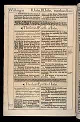 2 John Chapter 1, Original 1611 KJV