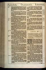 Deuteronomy Chapter 11, Original 1611 KJV