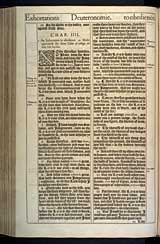 Deuteronomy Chapter 4, Original 1611 KJV