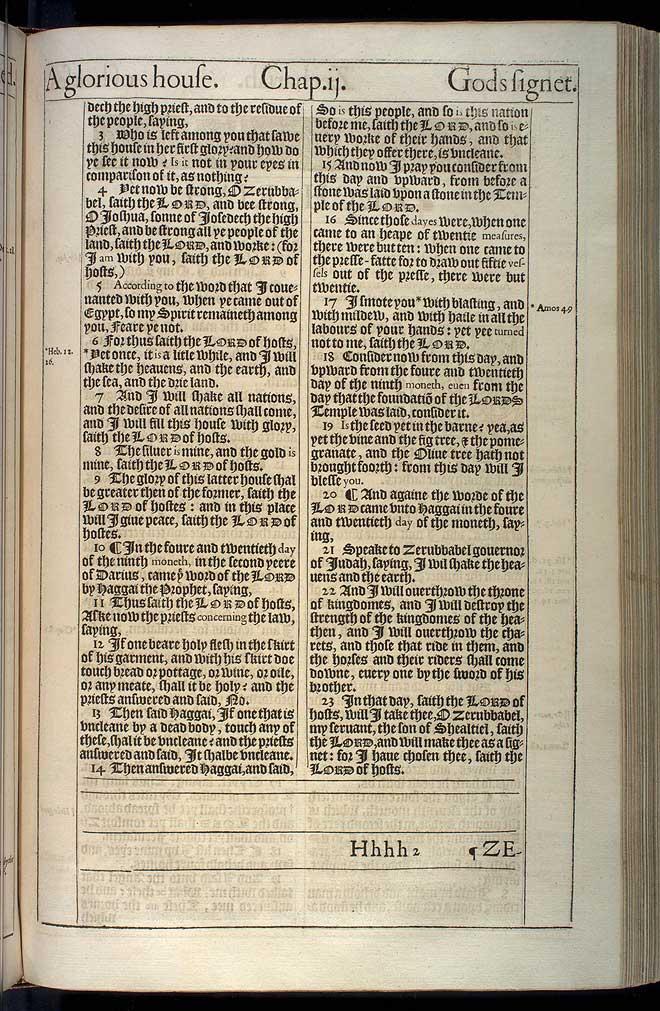 Haggai Chapter 2 Original 1611 Bible Scan