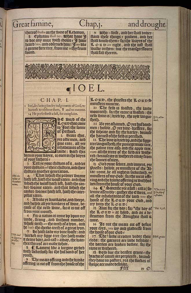 Joel Chapter 1 Original 1611 Bible Scan